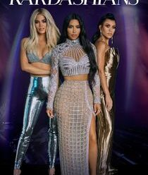 watch Keeping Up with the Kardashians season 20 free